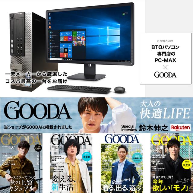 デスクトップパソコン .jpg